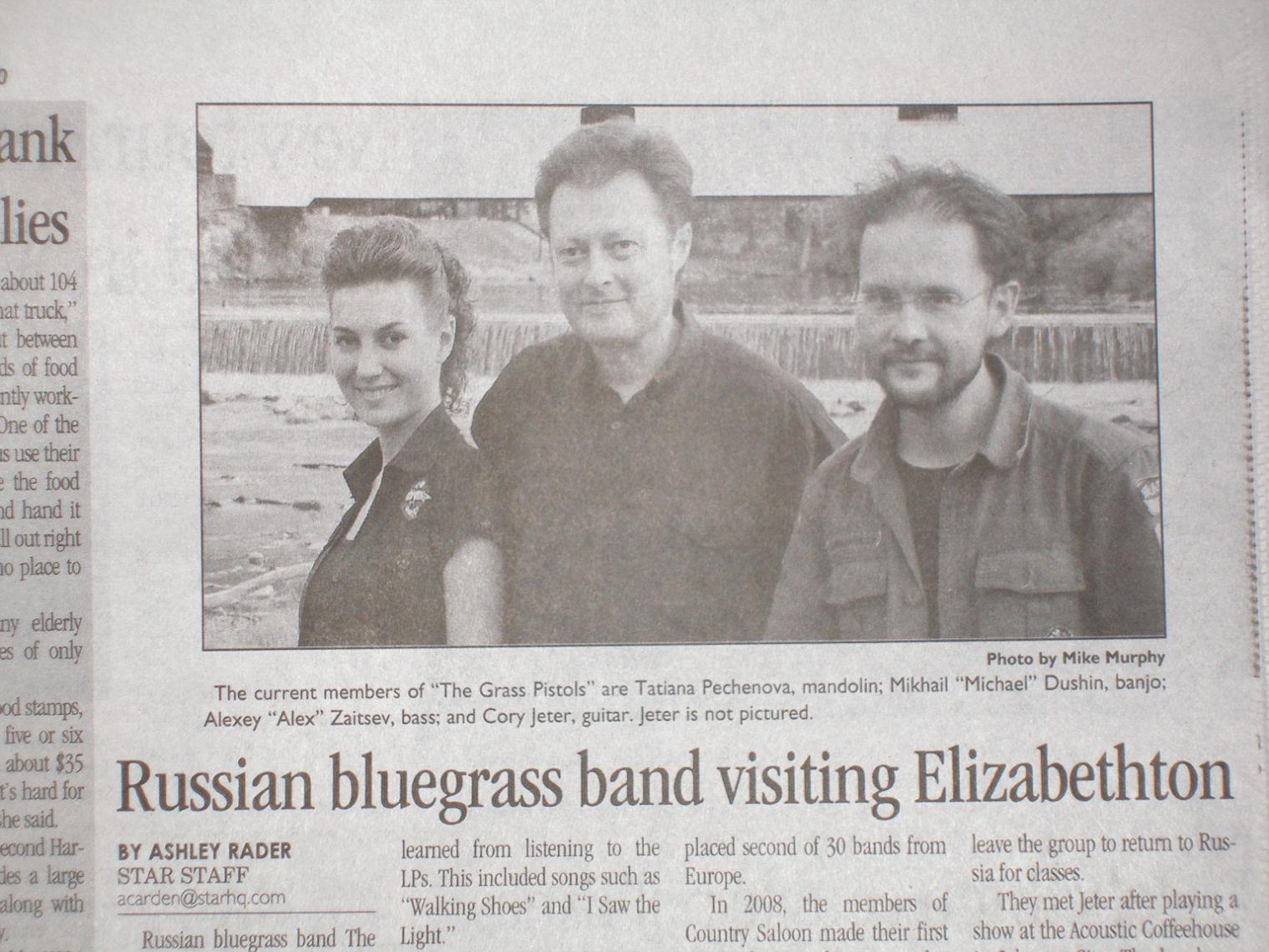 "Article in ""Elizabethton Star"""