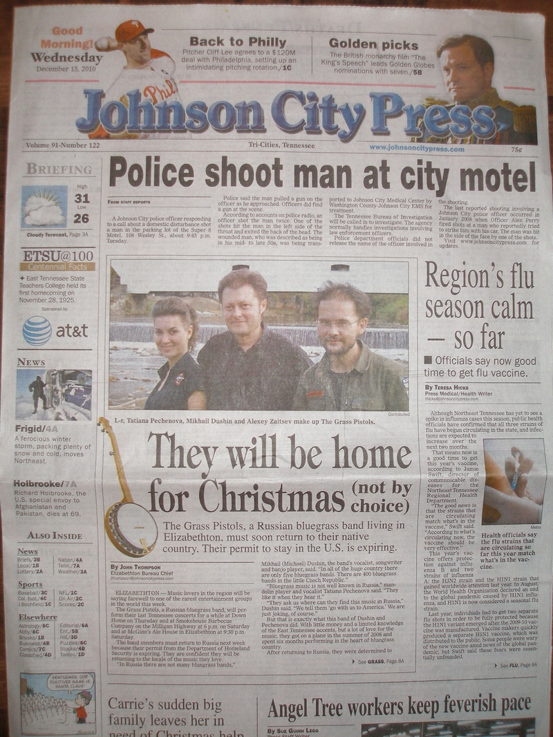 "We are in ""Johnson City Press"""